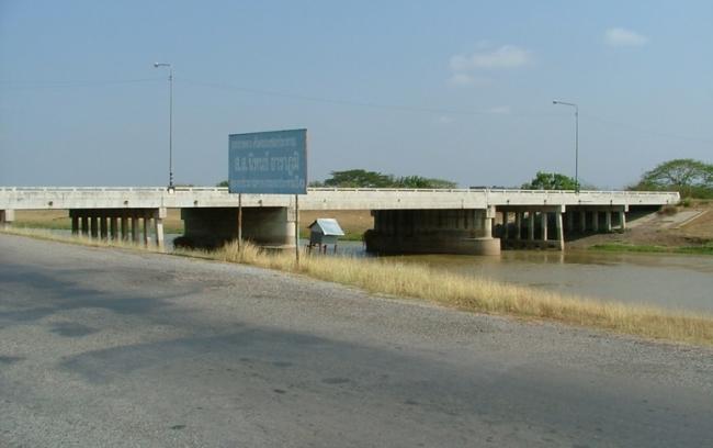 โครงการก่อสร้างสะพานในเขตชุมชนในภูมิภาคปี 2552 กลุ่มที่ 4